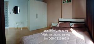 For RentCondoRattanathibet, Sanambinna : Condo for rent The Kith Tiwanon-Pak Kret, 2 bedrooms 56 sqm., 10,000 baht per month. Beautiful room, fully furnished.