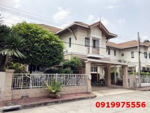 For SaleHouseLadprao 48, Chokchai 4, Ladprao 71 : 2-story house, Prinyada Village, Chalong Rat, near the expressway and near the Ekkamai-Raminthra expressway entrance and exit Near Central East Ville, Crystal park and CDC.