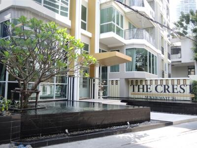 ขายถูก!! คอนโด เดอะ เครสท์ สุขุมวิท 24 The Crest Sukhumvit 24 ใกล้ MRTพร้อมพงษ์ เอ็มโพเรียม หลังสวนเบญจศิริ