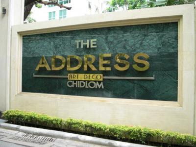 For RentCondoWitthayu,Ploenchit  ,Langsuan : For Rent The Address Chidlom ( 42 square metres)