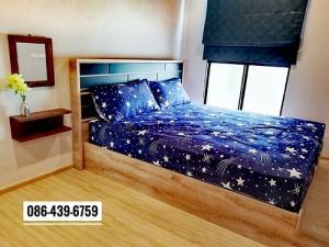 เช่าคอนโดปิ่นเกล้า จรัญสนิทวงศ์ : ห้องให้เช่าPLUMปิ่นเกล้า1นอน28ตร.ม. แต่งสวยมาก 9,000บ./ด.