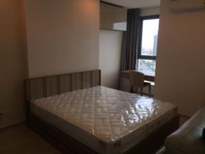 เช่าคอนโดสยาม จุฬา สามย่าน : (Pic) For Rent / (รูป) ให้เช่า Ideo Q Chula Samyan ชั้น 23 ห้อง 34.5 ตรม. 26,000 B/month