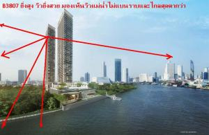 For SaleCondoWongwianyai, Charoennakor : Chapter Chareon Nakhon, Room B3807, Floor 38, Location 07, size 25.10 sqm, high floor, more beautiful view