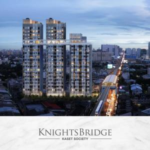 Sale DownCondoKasetsart, Ratchayothin : Sell or exchange studio, Agriculture Night, in exchange for room life in Ladprao, add the difference