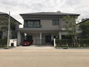 For SaleHouseNawamin, Ramindra : House for sale CENTRO (Ramindra - Chatuchot) sell at a loss !! Remaining at 8.9 million baht, the total price is cheaper than the project Good location, next to the main road, 16 meters large, near Fashion Island. * The owner sells himself *