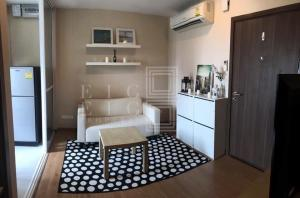 For RentCondoOnnut, Udomsuk : For Rent The Base Sukhumvit 77 (30.36 square meters)