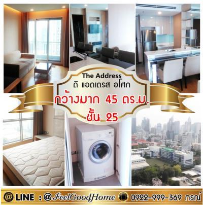 For RentCondoRama9, Petchburi, RCA : (THE ADDRESS ASOKE) MRT Petchaburi