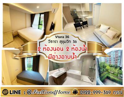 For RentCondoSukhumvit, Asoke, Thonglor : (VTARA Sukhumvit 36) BTS-Thong Lo