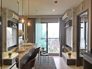 For Sale with tanant Rhythm asoke ( 31 square metres )