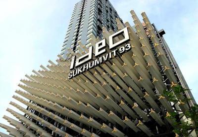 เช่าคอนโดอ่อนนุช อุดมสุข : For rent Ideo Sukhumvit93 #Ideosukhumvit93 #IdeoS93
