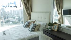 For RentCondoSukhumvit, Asoke, Thonglor : 1 bedroom condominium for rent in Ivy Thonglor, Khlong Tan Nuea Subdistrict, Watthana District, Bangkok.