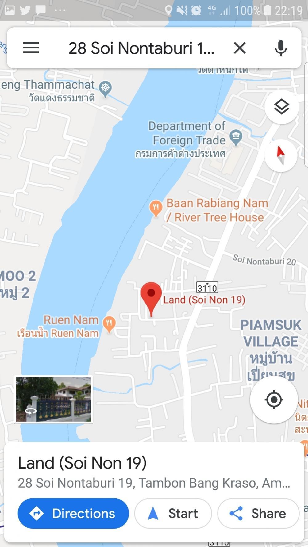 ขายที่ดินรัตนาธิเบศร์ สนามบินน้ำ พระนั่งเกล้า : (เจ้าของ) ขายที่ดินสวยแปลงมุม 108 ตรว. 200m จากถนนใหญ่ 1km จาก MRT ใกล้แม่น้ำเจ้าพระยา กระทรวงพาณิชย์