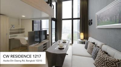 For RentCondoRama9, RCA, Petchaburi : Rent 1 bedroom Loft style, 12th floor, pool view, Asoke view, ready to move in Negotiable