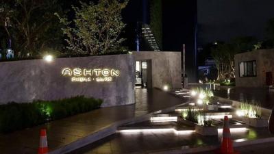 ขายคอนโดสยาม จุฬา สามย่าน : ขายๆๆๆๆ ห้อง1bed Ashton chula -silom วิวสวนลุม บางกะเจ้า  ขาดทุน