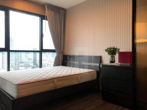For Rent The Base Sukhumvit 77 ( 26 square metres )