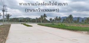 For SaleLandPhetchaburi : ขายที่ดินจัดสรร ในโครงการ ชะอำ-หัวหิน ใกล้สนามกอล์ฟปาล์มฮิลล์