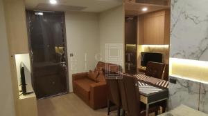 เช่าคอนโดสยาม จุฬา สามย่าน : For Rent Ashton Chula - Silom ( 24.5 square metres )