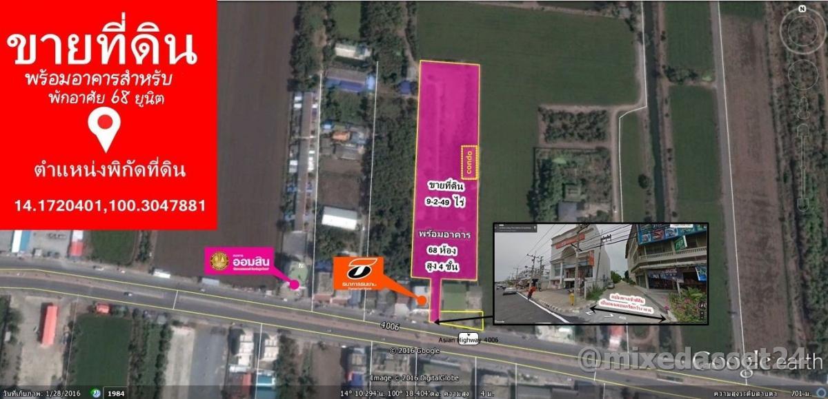 ขายที่ดินพระนครศรีอยุธยา : ขายที่ดิน 9-2-49 ไร่ ติดกับถนนสายเอเชีย ขายพร้อมอาคาร 68 ห้อง สูง 4 ชั้น