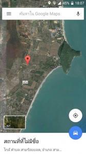 For SaleLandHua Hin, Prachuap Khiri Khan, Pran Buri : Land for sale in Khao Skull, Pranburi, Prachuap Khiri Khan