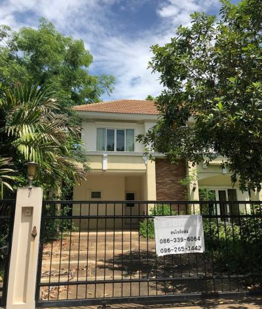 ขายบ้านบางใหญ่ บางบัวทอง ไทรน้อย : ขายด่วน บ้านเดี่ยว Perfect Place รัตนาธิเบศร์ 4 นอน 3 น้ำ