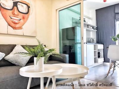 For Rent Aspire Sathorn Thapra ( 30.5 square metres )