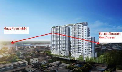 Sale DownCondoPinklao, Charansanitwong : Sell preemption condo for Supalai Park, Yaek Mai intersection, near Siriraj Hospital, about 2 kms near MRT Blue Line. Open for use in the year 63, Yeak torch 300m.