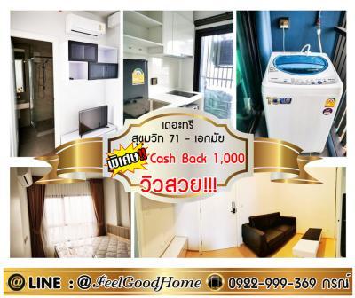 For RentCondoSukhumvit, Asoke, Thonglor : rent!! (The Tree Sukhumvit 71 – Ekamai) APL-Ram 350 m.