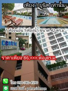 For SaleCondoOnnut, Udomsuk : Sale Centric Scene Sukhumvit 64 (Centric Scene Sukhumvit 64), 1 bedrooms,1 bathroom, size 42 square meters, price 3.65 million.