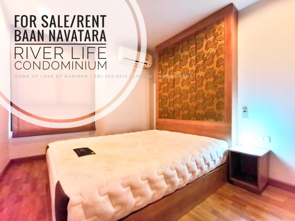 For SaleCondoKaset Nawamin,Ladplakao : 💢💢((ขายขาดทุน/ให้เช่า)) บ้านนวธารา เกษตร-นวมินทร์ 2 ห้องนอน ตึก D ระเบียงติดสระว่ายน้ำ ราคาสุดช็อค!!