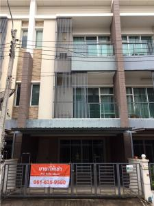 For SaleHouseKaset Nawamin,Ladplakao : Urgent sale, 3-storey townhome, good location, good feng shui, town plus agriculture project - Nawamin Town Plus Kaset-Navamin