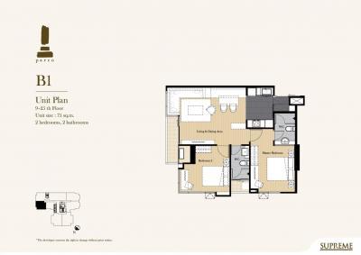 ขายคอนโดพระราม 3 สาธุประดิษฐ์ : ขาย Parco Condominium วิวสวย ชั้นสูง 2 ฺBED พร้อมที่จอดรถประจำ