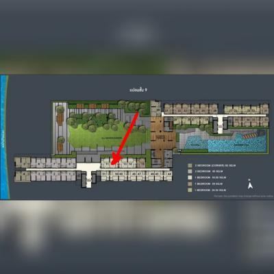 เช่าคอนโดรัตนาธิเบศร์ สนามบินน้ำ : แนบชิดธรรมชาติ คุณภาพแห่งการอยู่อาศัย