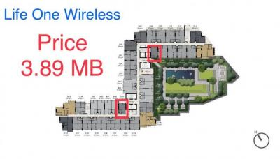 3.89 MB Life One Wireless