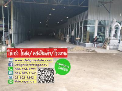 For RentWarehouseCentral Provinces : DE276 Warehouse / Showroom for rent 800 square meters, next to the main road, Chiang Rak Noi, Bang Pa-in, Ayutthaya.