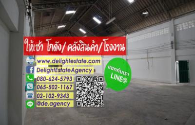 For RentFactorySamut Sakhon : DE217 Factory for rent 400 square meters in Pho Chae area, Bang Nam Chu, Mueang, Samut Sakhon