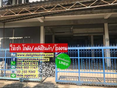 For RentWarehouseNawamin, Ramindra : DE123 factory for rent, 1,800 square meters, cheap, Nawamin Road, Bueng Kum