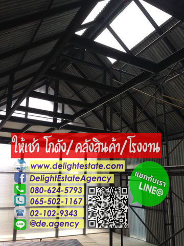For RentWarehouseRatchadapisek, Huaikwang, Suttisan : DE181 warehouse for rent 150 square meters in Lat Phrao Chan Kasem, Chatuchak