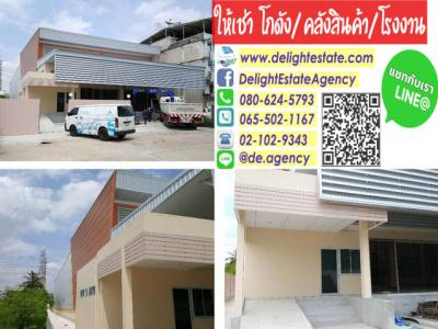 For RentWarehouseDaokanong,Bang Bon : DE284 Warehouse for rent 1,234 sq.m., Ekachai road, Bang Bon district, Bangkok.