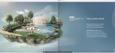 ขายถูก 2 ห้องสุดท้าย ! Unio sukhumvit 72 bts แบริ่ง Studio ตึก D ชั้น 4 ราคา 1.59 ล้าน ฟลูเฟอร์ครบ พร้อมอยู่ ส่วนกลางใหญ่มาก