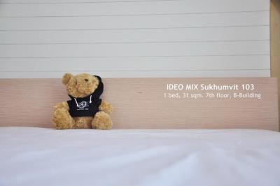 เช่าคอนโดอ่อนนุช อุดมสุข : ให้เช่า 1 ห้องนอน สวย ใหม่ ติดกับ BTS อุดมสุข 0 เมตร @ Ideo Mix Sukhumvit 103