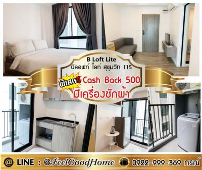 For RentCondoSamrong, Samut Prakan : *** For rent BLOFT LITE Sukhumvit 115 (Urgent 6,500 + washing machine !!!) (Free !!! Cash Back 500)