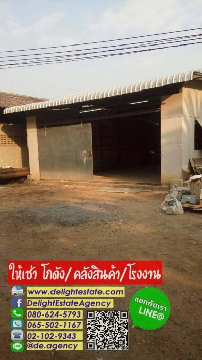 For RentWarehouseRamkhamhaeng,Min Buri, Romklao : DE304 warehouse for rent 128 sqm. Cheap price, New Nimit Road, Khlong Sam Wa District