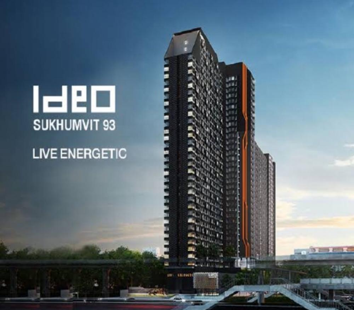 เช่าคอนโดอ่อนนุช อุดมสุข : ให้เช่า Ideo S93, 31 ตรม