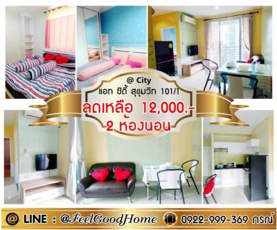 For RentCondoOnnut, Udomsuk : for rent (@ City Sukhumvit 101/1) BTS-Punnawithi