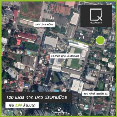 Sale DownCondoSukhumvit, Asoke, Thonglor : ขายด่วน ไม่บวกเพิ่ม คิว ประสานมิตร  1 นอน ห้องใหญ่ 38 ตรม. เพียง 6.8 ล้าน