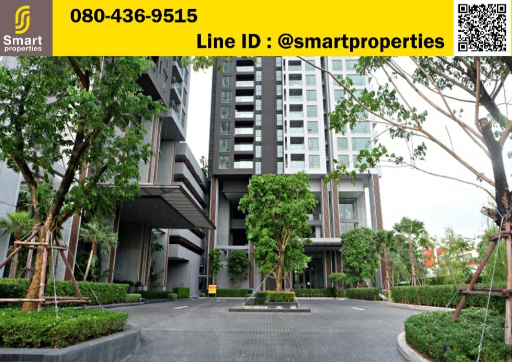 For SaleCondoRama3 (Riverside),Satupadit : Sale *** Star View Condo *** Starting at 6.99 million, there are many locations to choose from, A1, A2, A3, B2, B3 rooms, full water front, good price, guaranteed with high sales Star View. Best buy Star View, must buy with people who know the truth and g