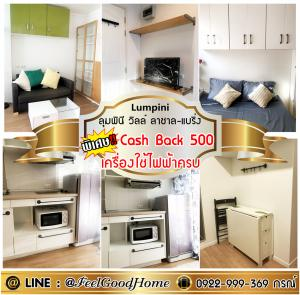 For RentCondoBangna, Lasalle, Bearing : *** For rent Lumpini Ville Lasalle-Bearing (electric stove + hood) ** (Special promotion !!!) **