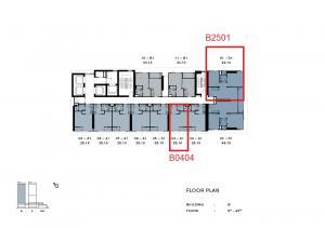 ขายคอนโดวงเวียนใหญ่ เจริญนคร : chapter เจริญนคร ราคาดี ห้องสตู ชั้นสูงง อาคาร B ราคา  2.99 ล้าน