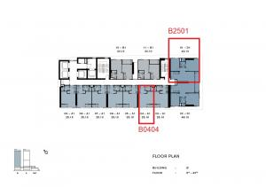 ขายคอนโดวงเวียนใหญ่ เจริญนคร : chapter เจริญนคร ราคาดี ห้องสตู ชั้นสูงง อาคาร B ราคา  3.09  ล้าน