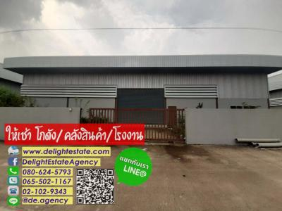For RentWarehouseCentral Provinces : DE332 Warehouse for rent 400-500 sqm. With office, close to Rojana, Wangnoi, Ayutthaya